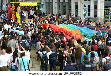 Sofia - JUNE 27: 1000 people took part in the Paris Gay Pride parade to support gay rights, on June 27, 2015 in Sofia, Bulgaria.