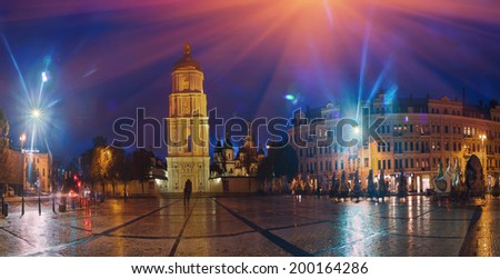 Sofia's Square - one of the oldest areas of central and Kiev. At the Sofia area is the bell tower of St. Sophia Cathedral and the monument to Bogdan Khmelnitsky. The area is located between the street - stock photo