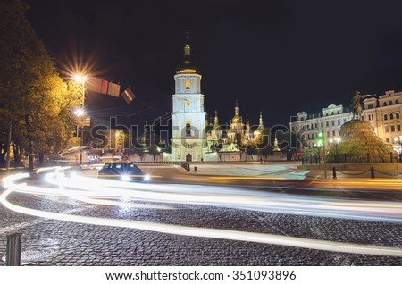 Sofia square in Kiev at night with light trails from the cars - stock photo