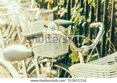 Soft focus on handle of bicycle - vintage filter effect