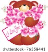Soft toy the bear with a flower on a white background. Illustration - stock vector