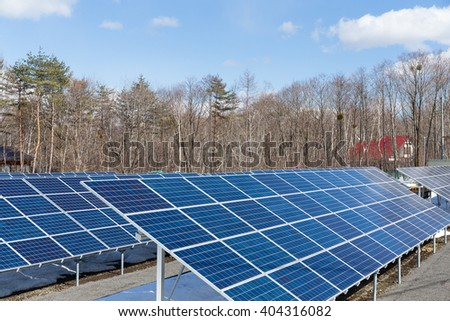 Solar panel in countryside - stock photo