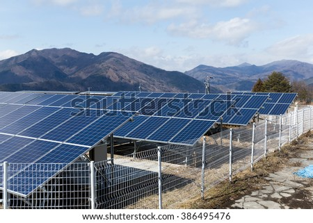 Solar panel power plant in countryside