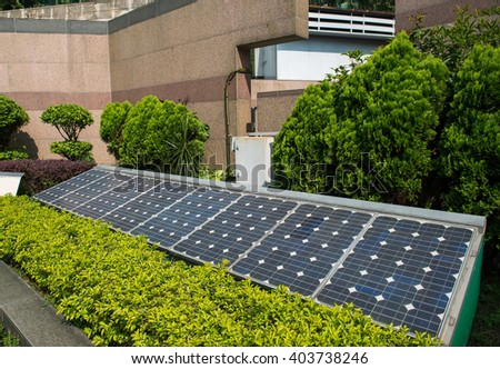 Solar Panels In The park - stock photo