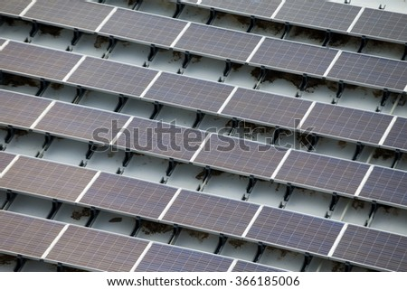 Solar power energy plant - stock photo