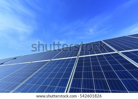 Solar power equipment