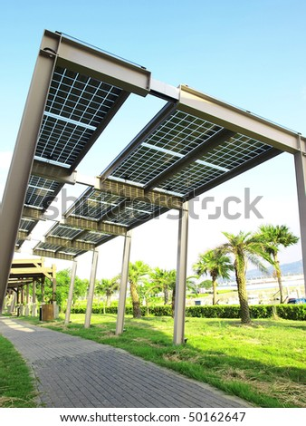 Solar power panel in park - stock photo