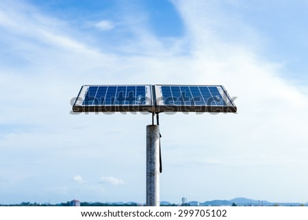solar powered street light by solar panel