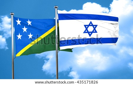 Solomon islands flag with Israel flag, 3D rendering