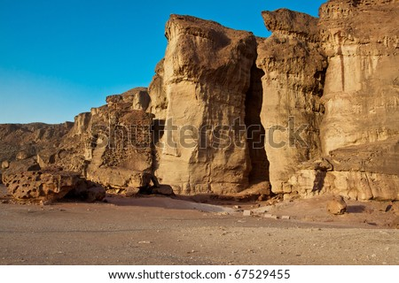 Solomons pillars, Timna Park, Negev desert, Israel. - stock photo