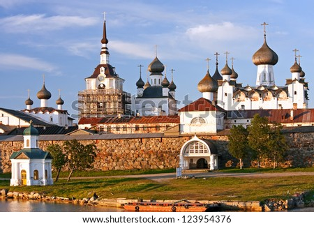 Solovetsky Monastery is a historical and architectural museum at sunset, Solovetsky District, Arkhangelsk Oblast, Russia - stock photo