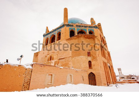 Soltaniyeh Dome,  Soltaniyeh District of Abhar County, Zanjan Province, Iran. - stock photo