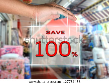 Solution screen interface for save 100 percent sale on market background.