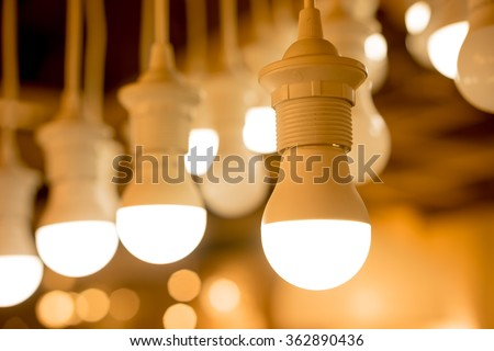 some LED lamps SUN lights science and technology background - stock photo