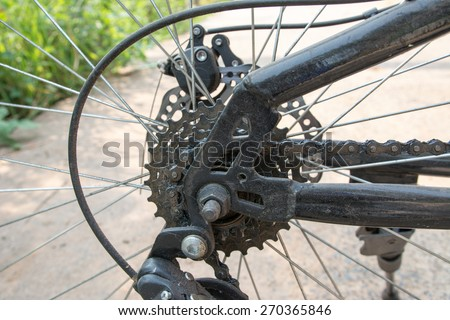 Some of the mountain bike.Parts of the bike.Bicycle wheel Part, Close up Details - stock photo