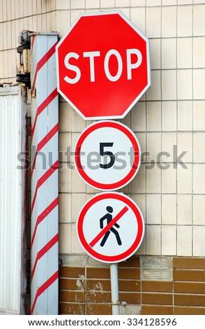 Some road sign near roadway gate, Ukraine  - stock photo