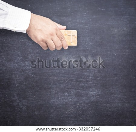 Some TEXT being erased from a chalkboard. Blank for enter your text. Change concept. Concept of Jesus erasing sin. - stock photo