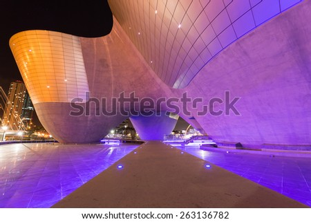 Songdo,South Korea - March 09, 2015: Tri-bowl Building at Central Park in Songdo district, Incheon, South Korea. - stock photo