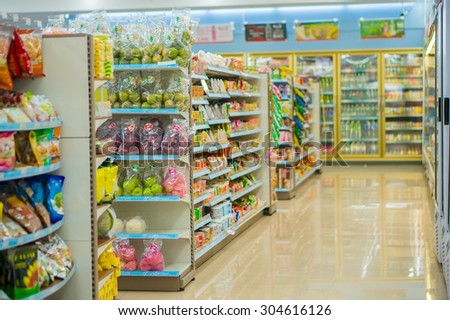 Songkhla, 30 june 2015: 7-Eleven shop interior with shelves and fridges in Hat Yai district, Songkhla province, Thailand. - stock photo
