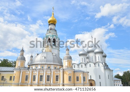 Sophia Cathedral and Resurrection Cathedral in Vologda Kremlin, Russia.
