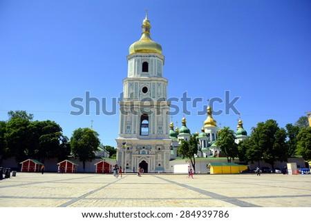 Sophia Kiev museum Kyiv - stock photo