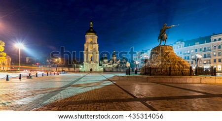 Sophia square in Kyiv - stock photo