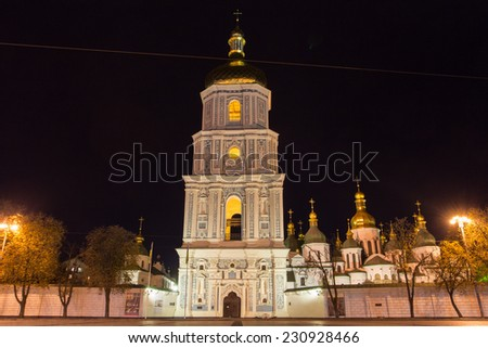Sophievskaya Square with Bell tower of the Saint Sophia Cathedral - stock photo