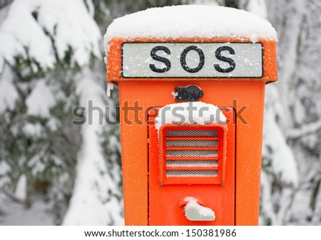 SOS Telephone - stock photo