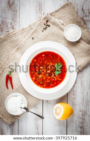 Soup  on rustic wood background - stock photo