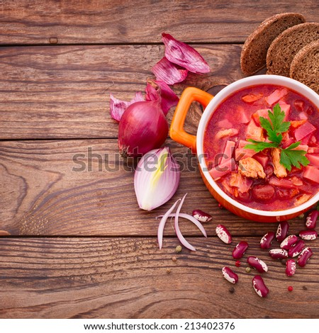 Soup, vegetables. Food. - stock photo