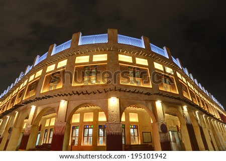 Souq Waqif building illuminated at night. Doha, Qatar - stock photo