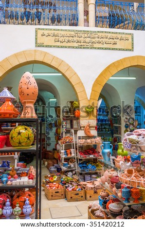 SOUSSE, TUNISIA - SEPTEMBER 6, 2015: The local pottery is the nice gift and reminding about vacation, on September 6 in Sousse.