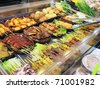 South Asian Style Satay Barbecue Skewers - stock photo