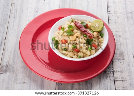 South Indian food upma or upama, a complete Indian breakfast