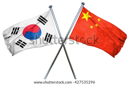 South korea flag  combined with china flag - stock photo