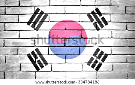 South Korea Flag on a brick wall background  - stock photo