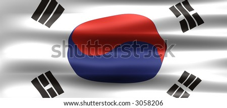 South Korea Flag - Symbol of a country - stock photo