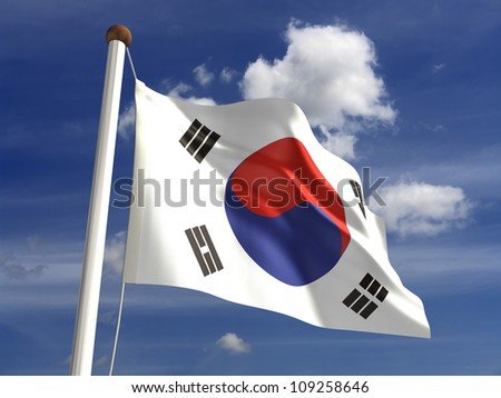 South Korea flag (with clipping path) - stock photo