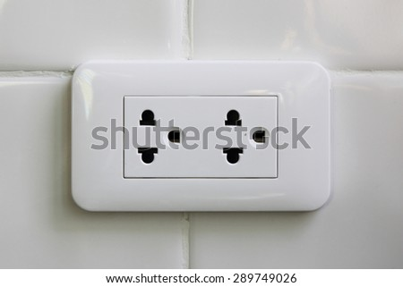 Southeast Asia power outlet - stock photo