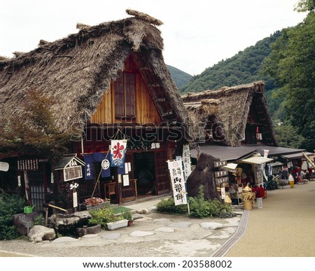 Souvenir Shop Of The Houses With The Steep Roof - stock photo