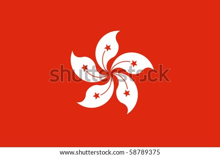 Sovereign state flag of dependent country of Hong Kong in official colors. - stock photo