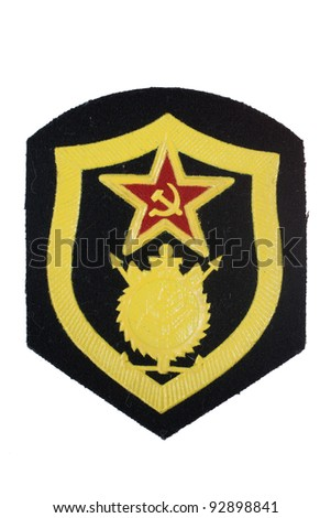 soviet army corps of engineers badge isolated - stock photo