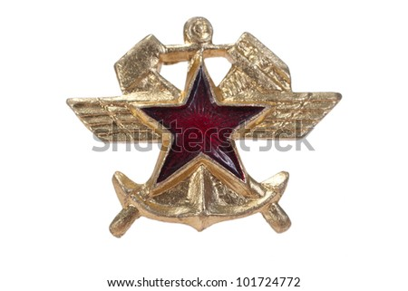soviet army corps of engineers emblem isolated - stock photo