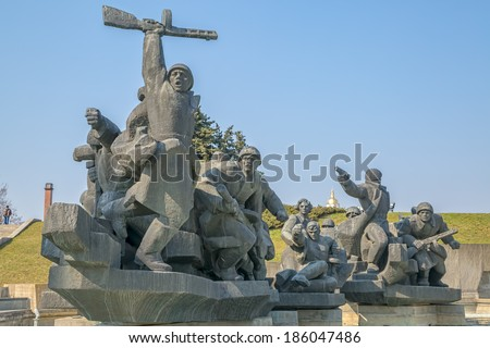 Soviet era World War 2 memorial in Kiev Ukraine - stock photo