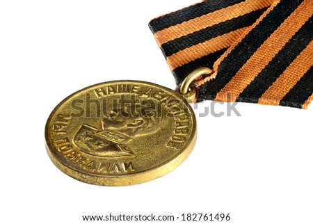 """Soviet medal """"Victory over Germany"""" on white background. Macro shoot. Perspective view.  - stock photo"""