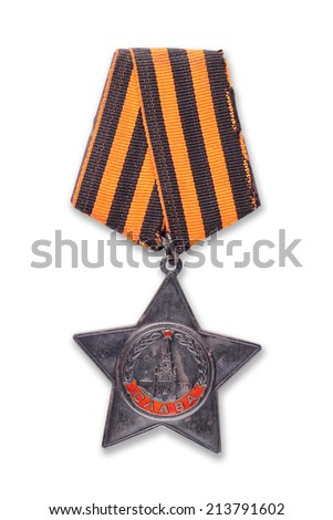Soviet military of Order of Glory. It is isolated, the worker of paths is present. - stock photo
