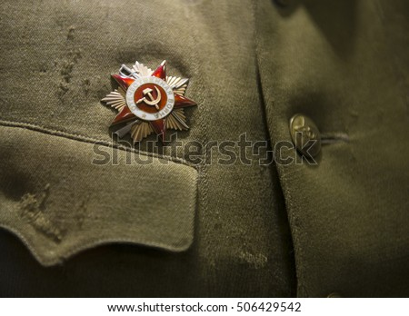 Soviet military order of the red star on jacket