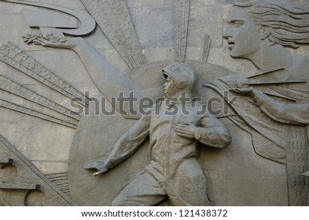 Soviet Mural to Workers, Moscow, Russia - stock photo