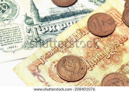 Soviet ruble currency - stock photo