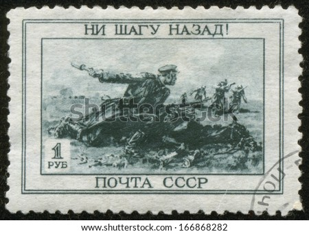 SOVIET UNION - CIRCA 1945: A stamp printed by the Soviet Union Post is entitled No Step Back! It shows a Russian cavalryman throwing a grenade, circa 1945. - stock photo